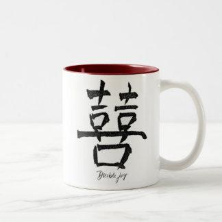 Double Joy #1 in set of 4 Coffee Mug