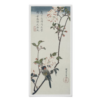 Double Petaled Cherry Blossom, Hiroshige, 1830 Poster