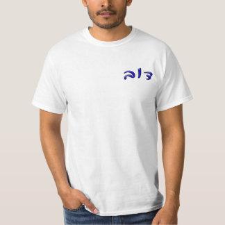 Dov - 3d Effect T-Shirt