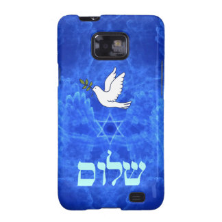 Dove - Shalom Galaxy SII Covers
