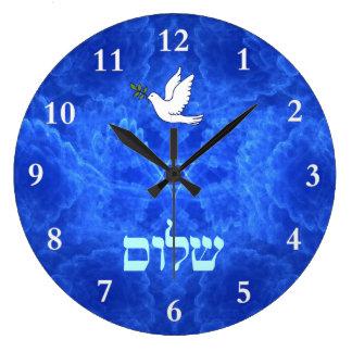 Dove - Shalom Fractal Large Clock