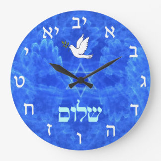 Dove - Shalom Large Clock