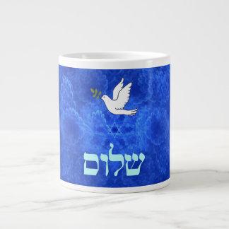 Dove - Shalom Large Coffee Mug
