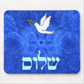 Dove - Shalom Mouse Mat