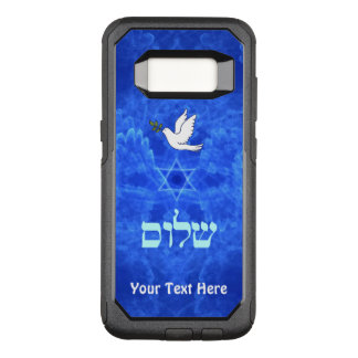 Dove - Shalom OtterBox Commuter Samsung Galaxy S8 Case