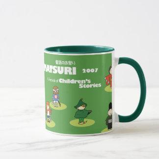 Dowa 2007 mug