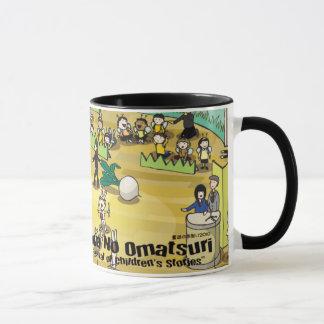 Dowa 2011_03 mug
