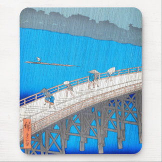 Downpour by Hiroshige Mouse Pad