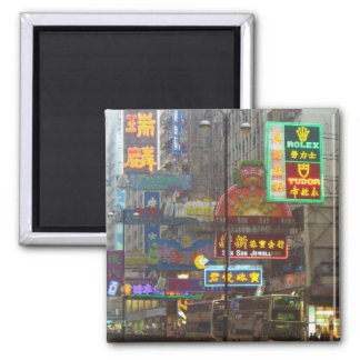 Downtown China Magnet