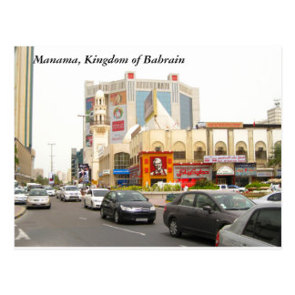 Downtown Manama Postcard