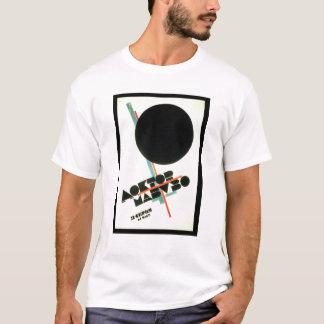 Dr. Mabuso , 1922 T-Shirt