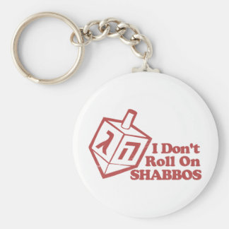Draddle Dont Roll Shabbos Basic Round Button Key Ring