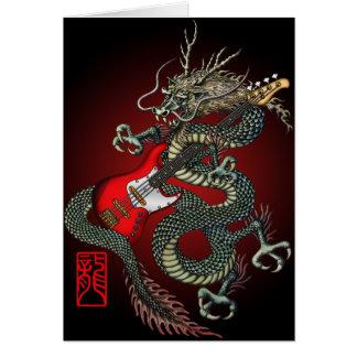 Dragon Bass 01 Greeting Card