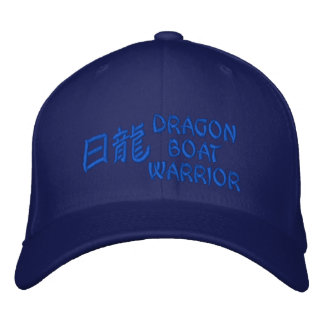 dragon boat warrior embroidered baseball caps