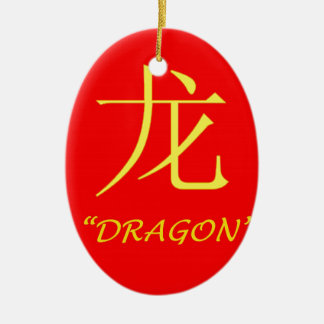 """""""Dragon"""" Chinese astrology sign Christmas Ornament"""