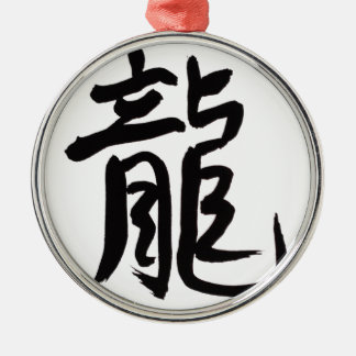 Dragon Chinese Calligraphy Christmas Ornament
