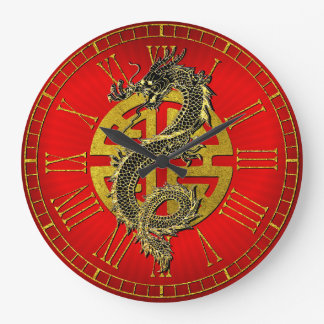 Dragon Chinese Symbol Prosperity  Heart Large Clock