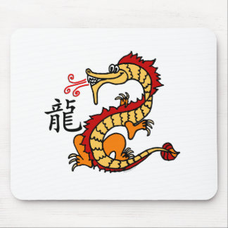Dragon Chinese Zodiac Mouse Mat