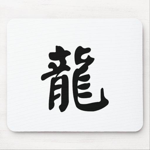 Dragon Chinese Zodiac Sign Mousepads