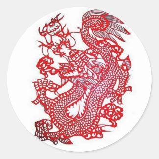 Dragon-Chinese Zodiac/ Stickers