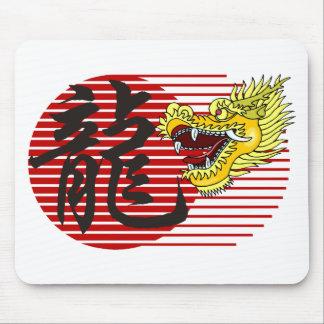 Dragon Chinese Zodiac T-Shirts Gift Mouse Pads