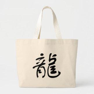 dragon copy2 jumbo tote bag