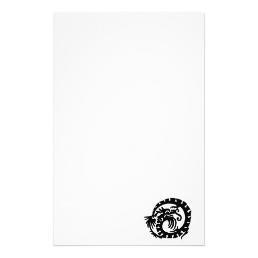 Dragon Curled into a  Circle Stationery Design