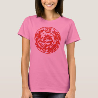 Dragon Double Happiness Phoenix Tee