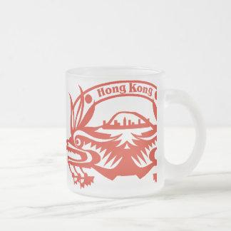 Dragon Fantasy 26 Coffee Mug