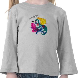 Dragon Fantasy Tshirt