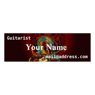Dragon guitar 1 ビジネスカード
