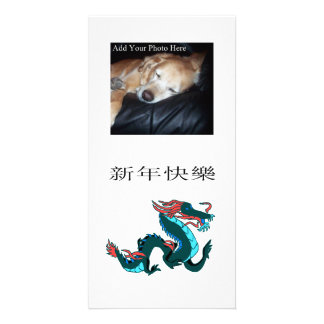 Dragon Happy New Year Customised Photo Card