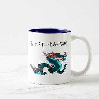 Dragon Happy New Year Two-Tone Mug