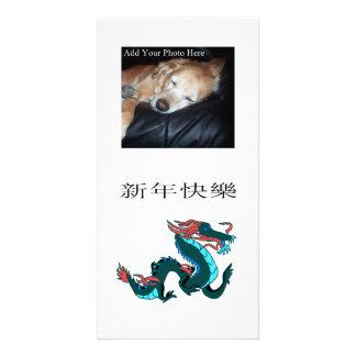Dragon Happy New Year Customised Photo Card