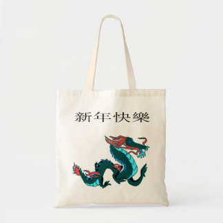 Dragon Happy New Year Budget Tote Bag