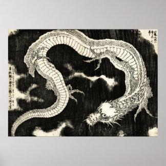Dragon, Hokusai Poster