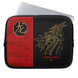 Dragon In The New Year Laptop Computer Sleeve