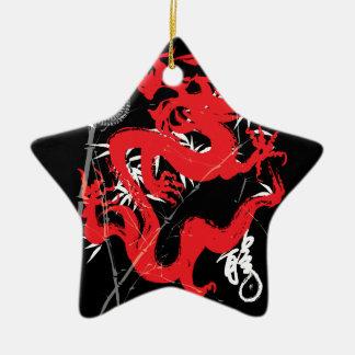 Dragon Japan Fantasy Christmas Ornament