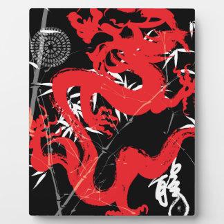 Dragon Japan Fantasy Plaque