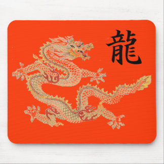 Dragon Luck Mall Mouse Mat