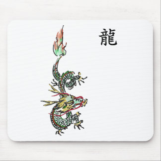 Dragon Mouse Pads