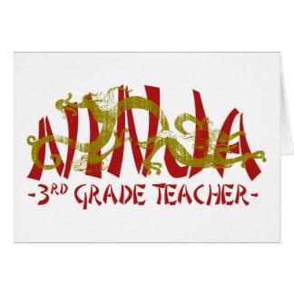 Dragon Ninja - 3rd Grade Greeting Card