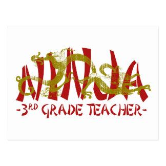 Dragon Ninja - 3rd Grade Postcard