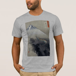 Dragon rising to the heavens by Ogata, Gekko Ukiyo T-Shirt