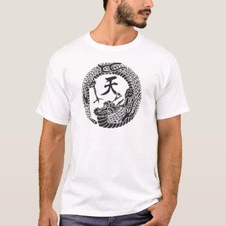 Dragon Ryu 龍(リュウ) T-Shirt