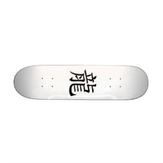 dragon 20 cm skateboard deck