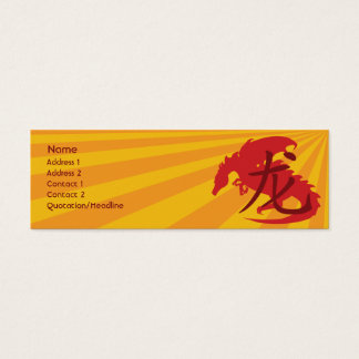 Dragon - Skinny Mini Business Card