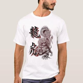 Dragon Tiger with kanji T-Shirt