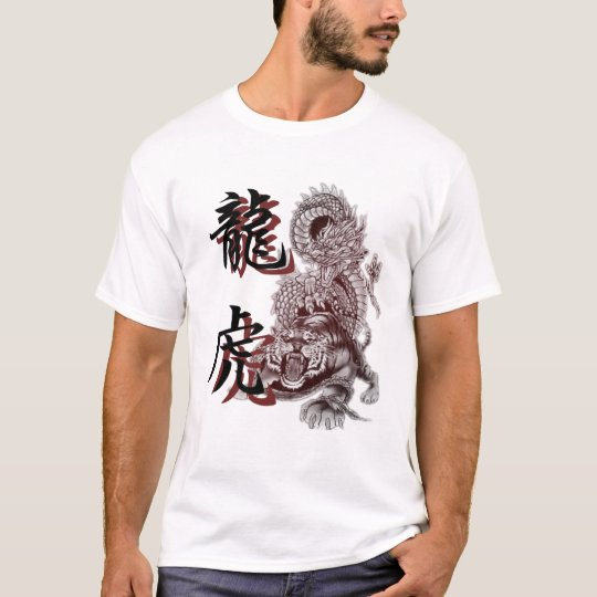 Dragon Tiger with kanji T-Shirt