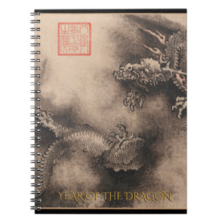Dragon Year Chinese Zodiac sign Notebook